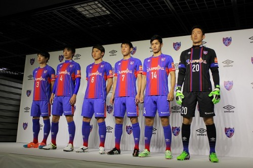 FC東京がアンブロとユニフォームサプライヤー契約を発表