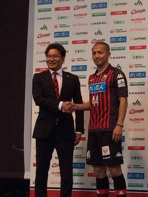 札幌、元日本代表MF小野伸二ら29選手が契約更新に合意