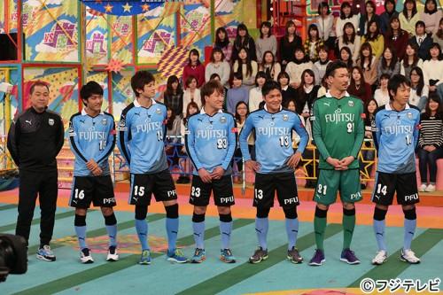 中村、大久保ら川崎のメンバーが番組で嵐と対決…1月22日放送