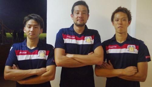 シンガポール1部ホーガン・ユナイテッドが日本人3選手と契約