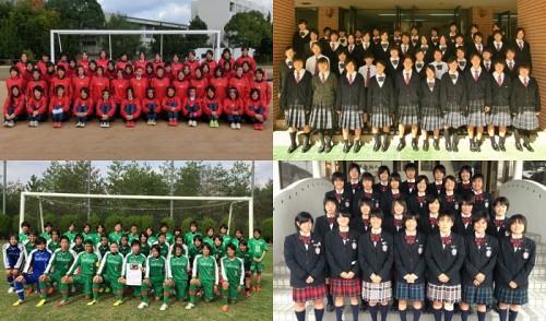 高校女子サッカー選手権がいよいよ開幕…頂点目指す注目校【西日本編】
