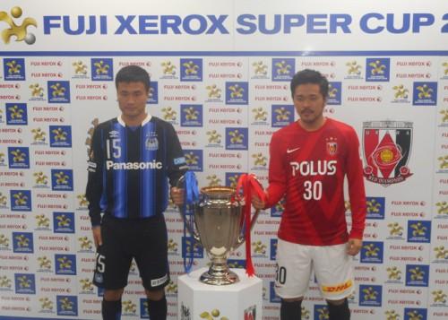 G大阪と浦和がゼロックス・スーパー杯で激突…互いに警戒を語る