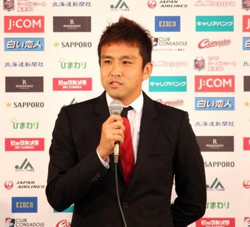 札幌、稲本が加入会見「伸二とプレーする機会を与えてくれた札幌に感謝」