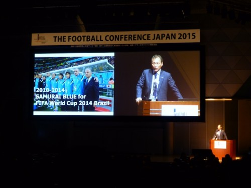 ザックが日本サッカーの未来に期待「W杯で優勝する日を待っている」