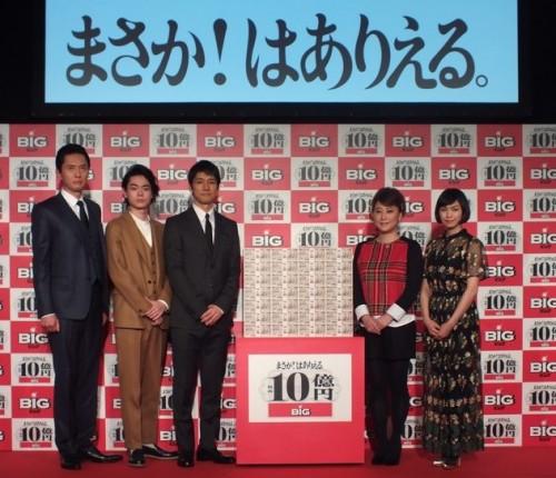 『10億円BIG』販売開始PRイベントに西島秀俊さんらが登場「夢を持って挑戦してもらえれば」