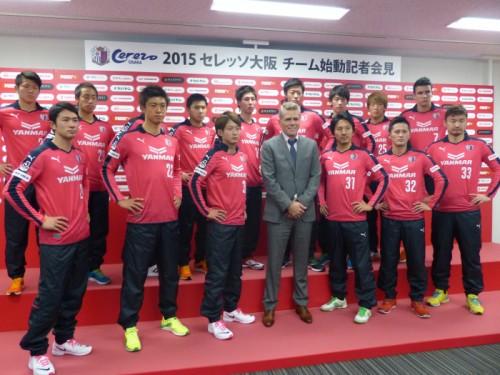 C大阪、J1復帰へ新体制始動…アウトゥオリ新監督「強い基盤を作る」