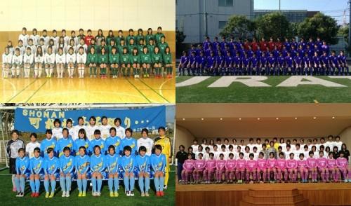 高校女子サッカー選手権がいよいよ開幕…頂点目指す注目校【東日本編】