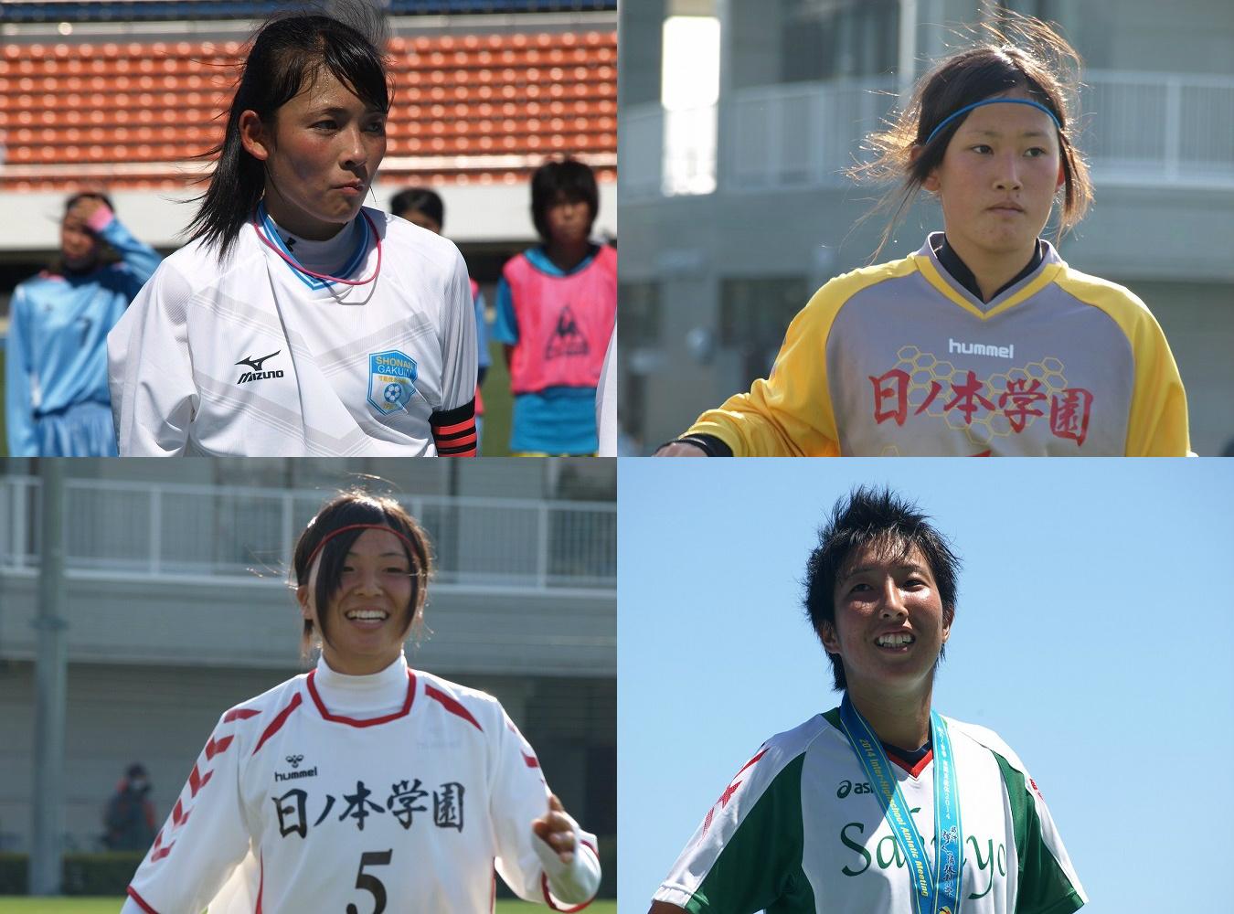 高校女子サッカー選手権