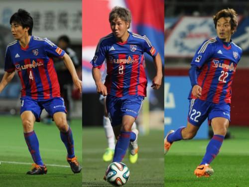 FC東京の高橋、三田、羽生が2015シーズンの契約に合意