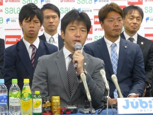 "J1復帰へ""新生ジュビロ""を発表…名波監督「歴史に名を残すようなチームに」"
