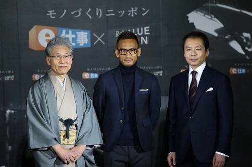 中田英寿氏が日本のモノづくりの魅力を国内外に伝えるプロジェクト第2弾が発表