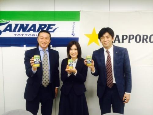 鳥取がサッポロビールとコラボ…「がんばれ!ガイナーレ鳥取缶」発売へ