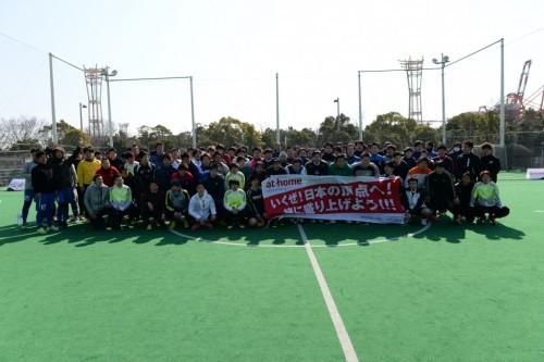 世界最大の5人制アマチュアサッカー大会『F5WC』が日本で開幕