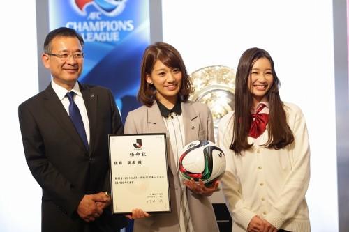 2015Jリーグ女子マネに佐藤美希さんが就任「Jと同じ年の21歳です」