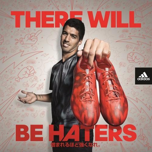 海外の注目コンテンツを多数提供するキャンペーン「There Will Be Haters(憎まれるほど強くなれ)」がスタート