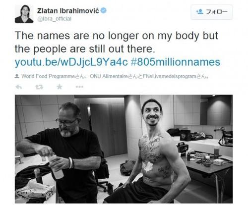 """イブラヒモヴィッチの""""飢餓""""タトゥーは消えるものだった…その裏側が公開に"""