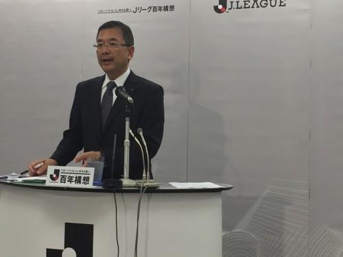 不正会計発覚の愛媛FCはけん責と制裁金300万円…組織の直接的関与認められず