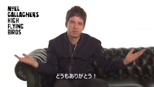 【動画】元オアシスのノエル、愛するマンCや日本サッカーを語る!