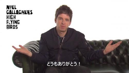 元オアシスのノエル、愛するマンCへの日本人加入を歓迎「ベスト選手ならプレーすべき」