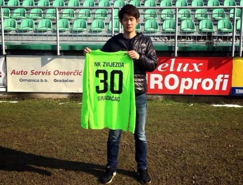 モンテネグロ2部で活躍したGK伊藤剛、ボスニア1部への移籍が決定