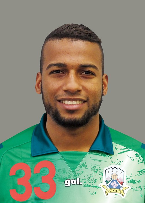 FC岐阜がブラジル人FWレオミネイロを期限付き移籍で獲得