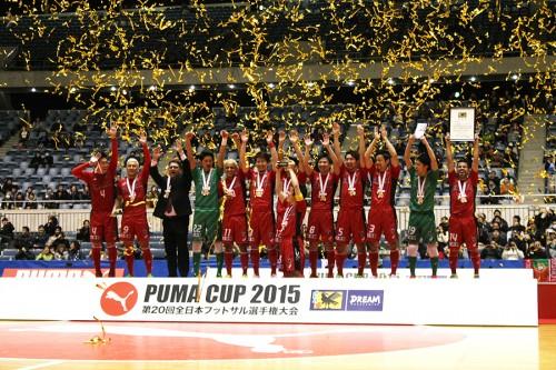 名古屋が大会3連覇、国内フットサル史上初の4冠を達成/PUMA CUP 2015