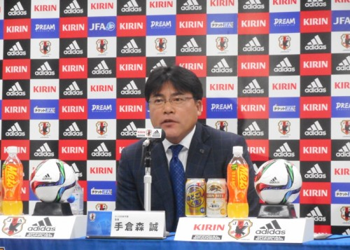 五輪予選に臨むU-22手倉森監督「日本男児のパワーを示して」