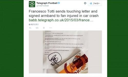 主将トッティが見せた優しさ…事故にあったファンに手紙と腕章を贈る