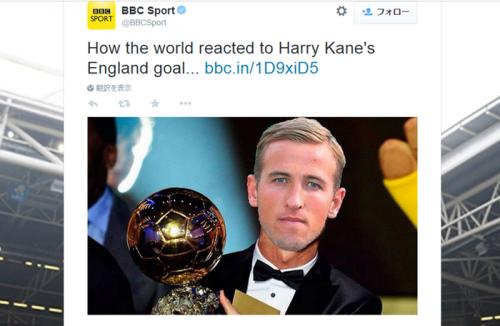 英国を席巻するケイン旋風、BBCがバロンドールを手にするコラ画像紹介