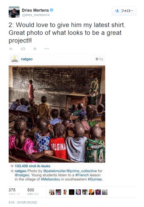 ベルギー代表MFがツイッターで人探し…心動かされた1枚の写真とは