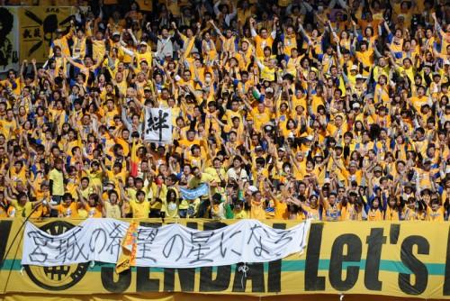 震災から4年を迎え仙台が声明を発表「被災地の希望の星に」