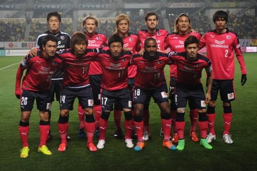 『C'sGOAL』改め『まいど!セレッソ』…C大阪が公式ファンサイト開設