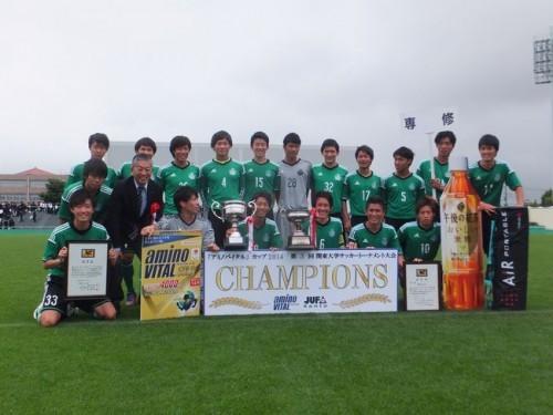 アミノバイタルカップの日程発表…決勝は6月7日味フィ西/関東大学サッカー