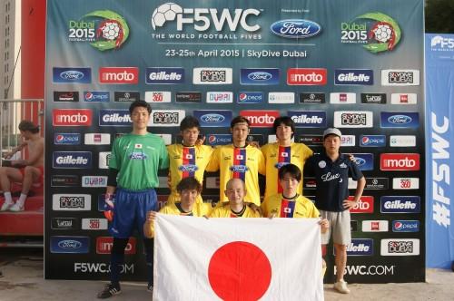 『F5WC』世界大会はモロッコが優勝…日本は惜しくも予選敗退