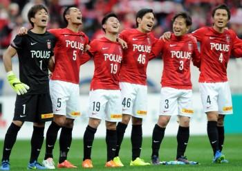 Urawa Red Diamonds v Montedio Yamagata - J.League 2015