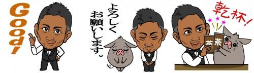 元日本代表の前園氏のLINEスタンプが発売!…ゾノの名言と迷言がスタンプに!