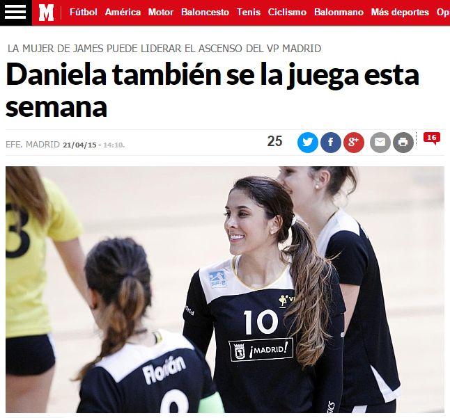 ダニエラ・オスピナ