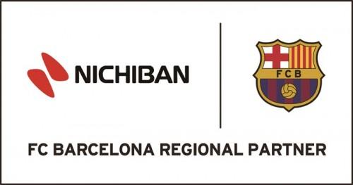 ニチバンとバルセロナがパートナー契約…キャッチフレーズは「バルサ!貼ルサ!」