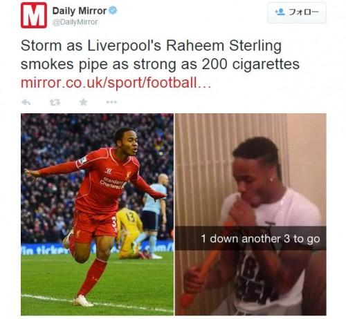 リヴァプールとの契約延長拒否のスターリング、喫煙写真が出回る