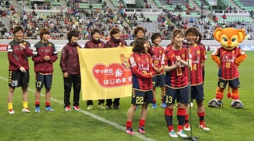 INAC神戸の選手がアレンジレシピに挑戦、仲田歩夢「料理は結構します!」