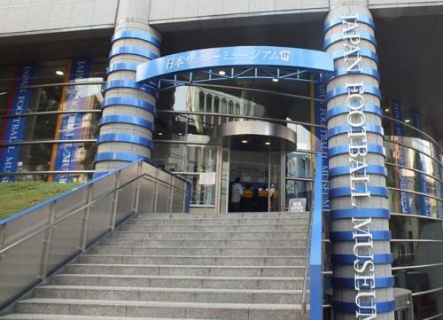 日本サッカーミュージアムの入館者が52万人に到達