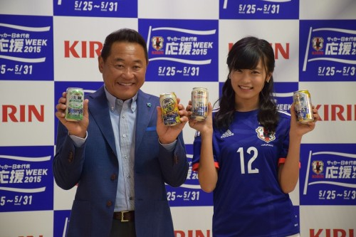 松木安太郎氏が日本代表応援宣言、こじるりはマネージャーに就任希望?