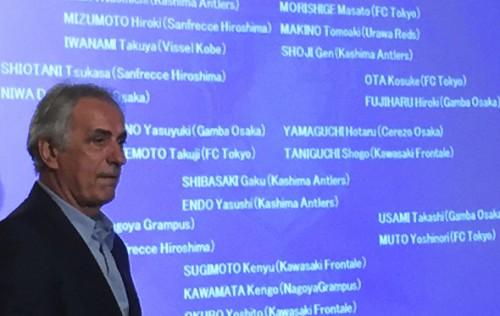 """日本代表の""""サバイバル合宿""""がスタート…ポジション争いを勝ち抜くのは?"""