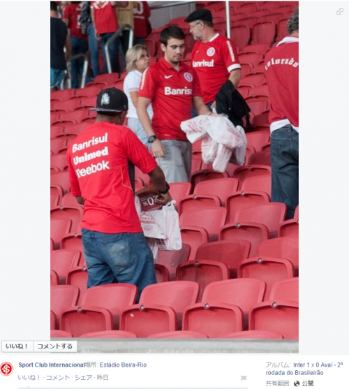 W杯で称賛された日本代表サポーターの「ゴミ拾い」がブラジルで根付いていた!