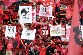 CHIBA, JAPAN - MAY 17:  (EDITORIAL USE ONLY) Zweigen Kanazawa supporters cheer during the J.League second division match between JEF United Chiba and Zweigen Kanazawa at Fukuda Denshi Arena on May 17, 2015 in Chiba, Japan.  (Photo by Etsuo Hara/Getty Images)
