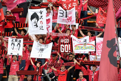 金沢、磐田に完敗で14試合ぶり黒星も「明日への希望となる1点」