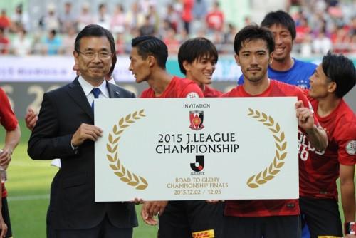 第1ステージ優勝の浦和を祝福する村井チェアマン「後半戦も白熱した試合を期待」