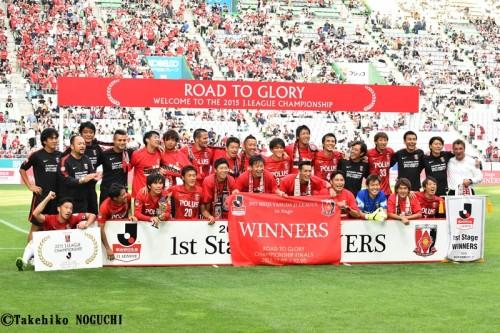 浦和が16戦無敗でJ1・1stステージ優勝…神戸に追いつかれるも勝ち点1獲得