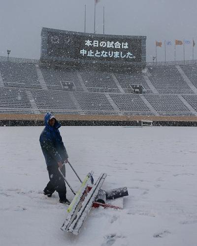 第91回高校サッカー選手権大会決勝、大雪のため延期に