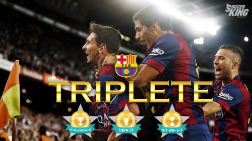 バルセロナが欧州史上初の快挙、2度目の三冠達成